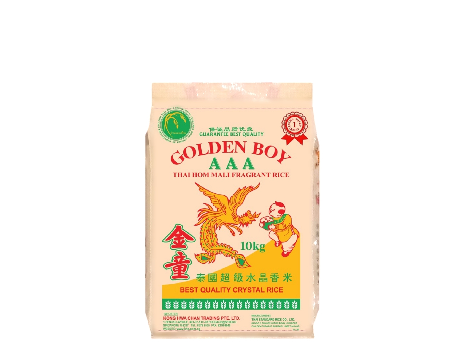 R103 Golden Boy Thai Hom Mali Rice 10kg