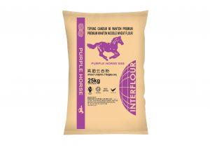 Purple Horse 25kg