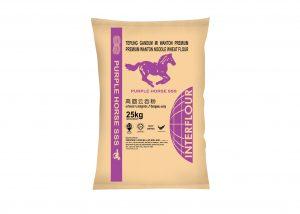 Purple Horse SSS 25kg