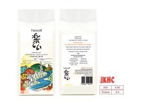 TANOSHĨ PREMIUM JAPANESE CAKE FLOUR 1KG