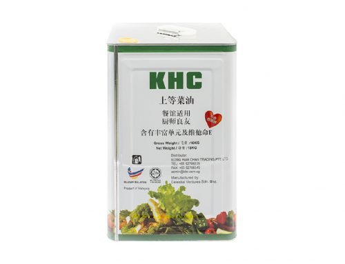 KHC Vegetable Cooking Oil 15kg