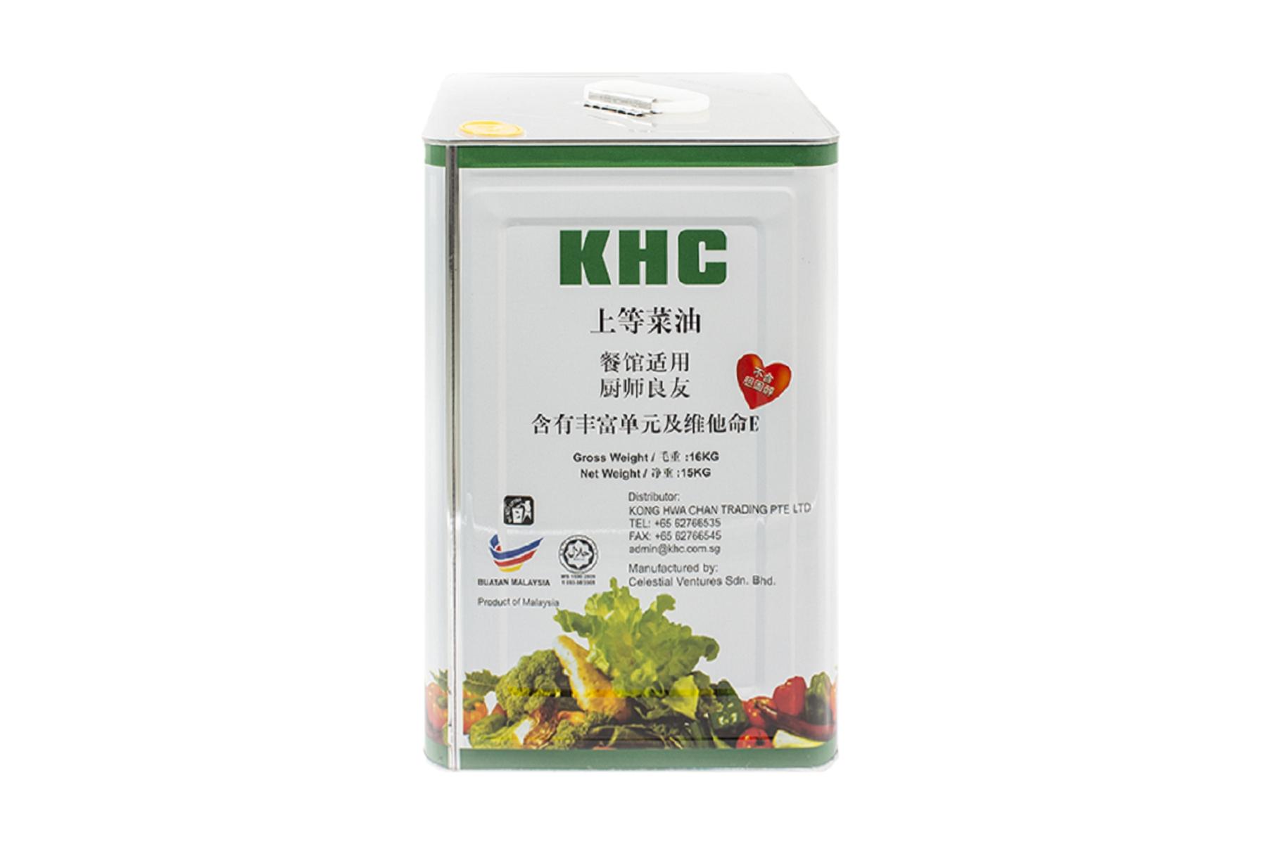 KHC Cooking Oil 15kg
