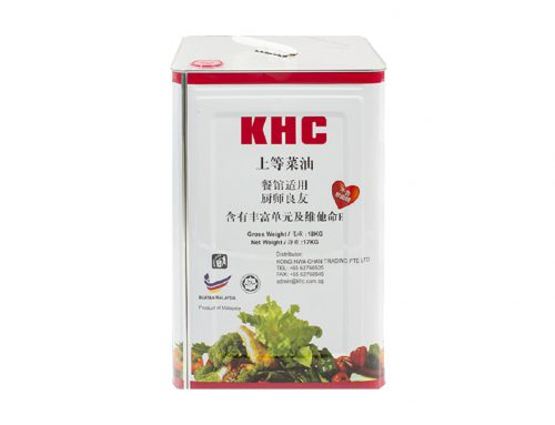 KHC Vegetable Cooking Oil 17kg