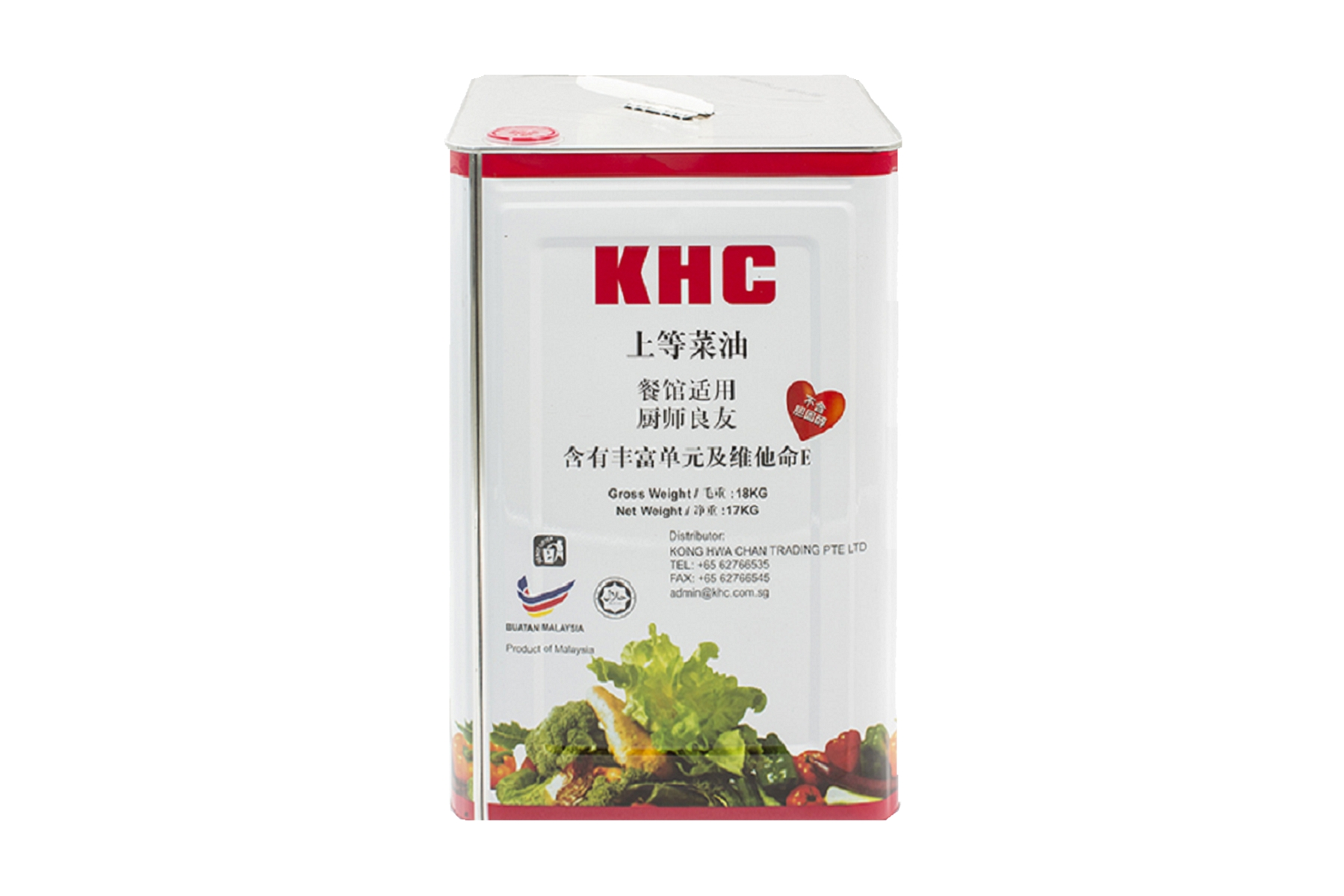KHC Cooking Oil 17kg