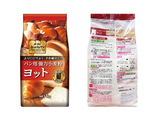 NIPPN PREMIUM JAPANESE BREAD FLOUR 1KG