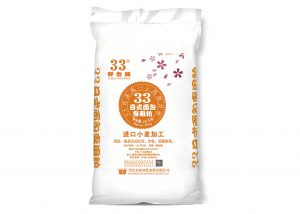 33 brand japanese style bread flour 25kg