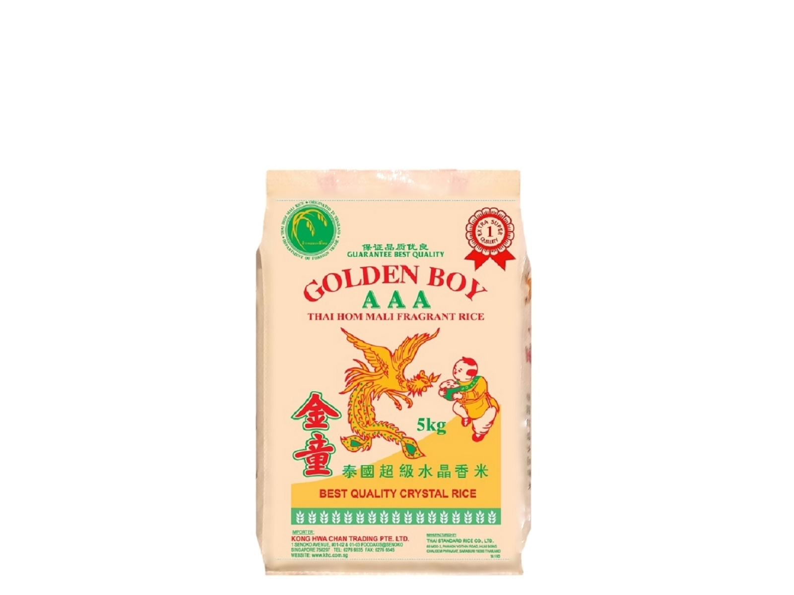 Golden Boy Thai Hom Mali Rice 5kg